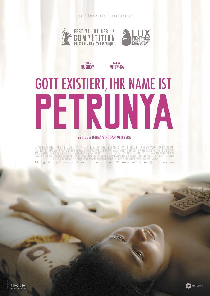Poster_Petrunya_A4.jpg