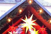 Foto eines leuchtenden Adventssterns