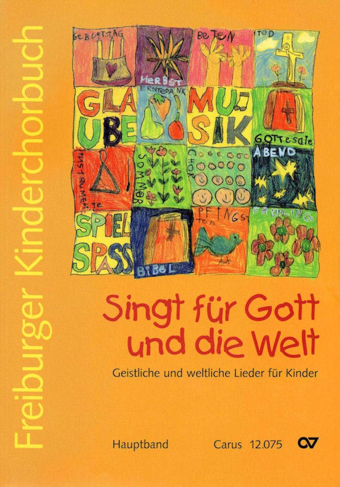 FreiburgerKiChoBu1.jpg