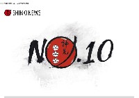 ShinkiNews10 EN.jpg