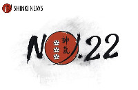 SN22.jpg