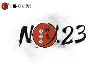 SN23.jpg