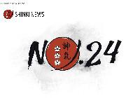 SN24.jpg